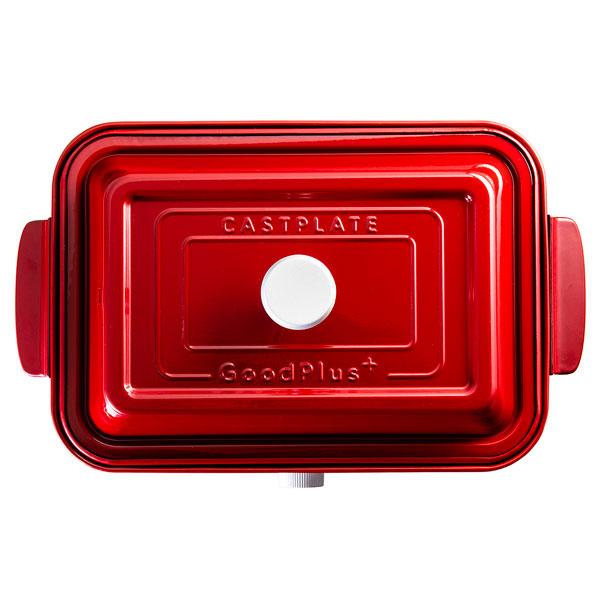 【送料無料】【メーカー取寄品】CASTPLATE(キャストプレート) ホットプレート GoodPlus+(グッドプラス)