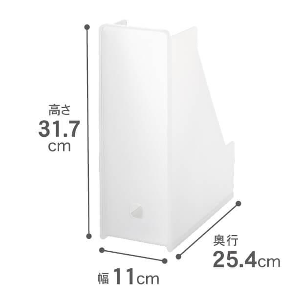 ★6個セット★soffice(ソーフィス) ファイルスタンド クリア