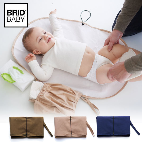 BRID BABY おむつ替えシート&ポーチ