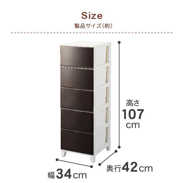 squ+ ROOM'S shade(ルームスシェード)5段【RSD-S345】