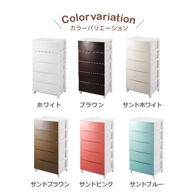 squ+ ROOM'S shade(ルームスシェード)ワイド 5段 【RSD-S545】