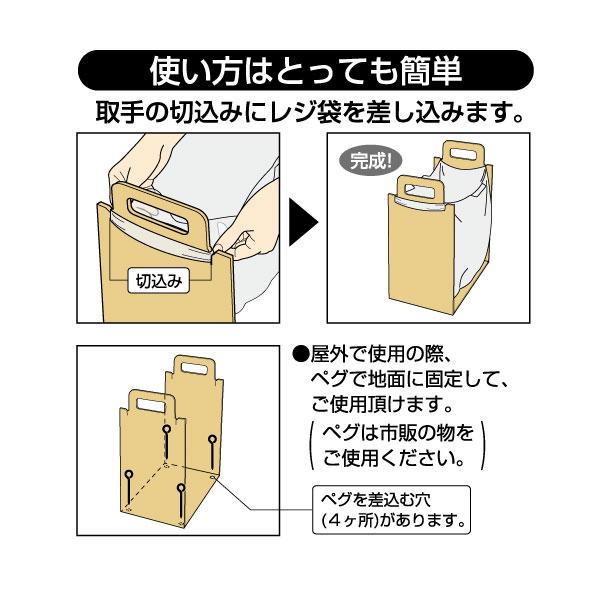VENT ペーパーダストスタンド 01