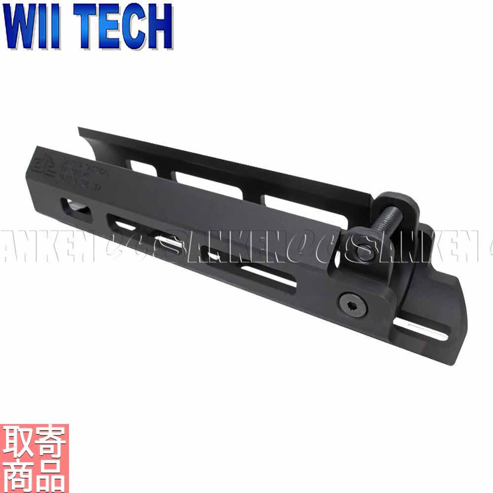 04564 WE MP5用 DAKOTA Tacticalタイプアルミハンドガード M-lok WII TECH