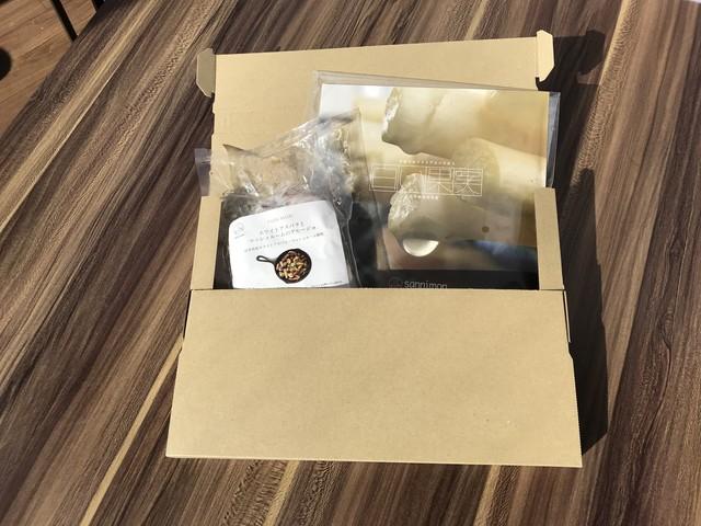 ホワイトアスパラとマッシュルームのあつあつアヒージョ(220g×1袋)