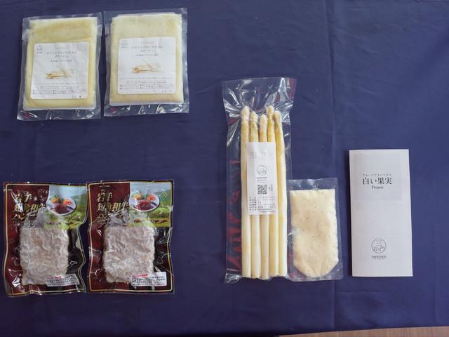 【贈り物におすすめ】ホワイトアスパラガス「白い果実」フローズンと短角牛ハンバーグセット(2人前)
