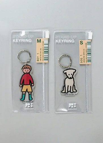 DOG 1 [S] | Stand Up Keyring