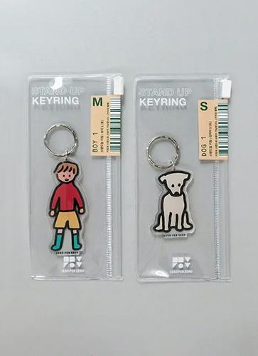 PENGUIN [S] | Stand Up Keyring