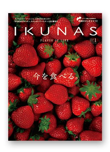 IKUNAS FLAVOR OF LIFE vol.1