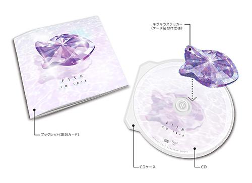入江陽 / FISH [CD]