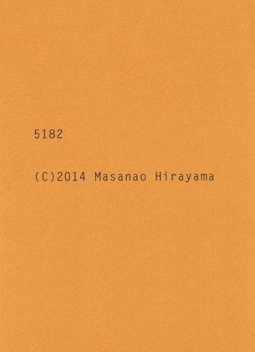5182 Paper Wallet イエローオーカー