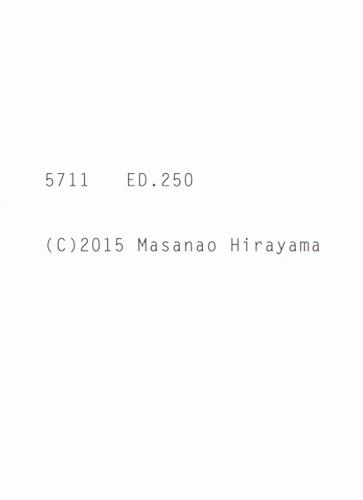 5711 Keyholder