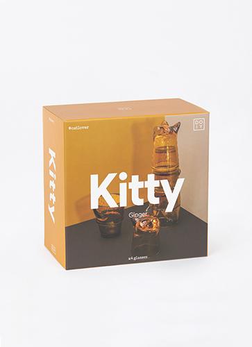"Kitty Stackable Glass ""Ginger"" キティ スタッキング グラス ""ジンジャー"""