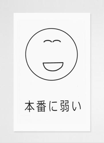 8380 Sticker
