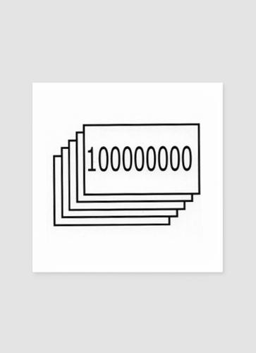 7900 Sticker