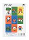 ZPZ miffy ポストカードセット CHILDREN(9枚セット)