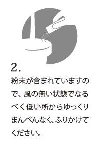 TSUCHITOCO(ツチトコ) 7g×3袋