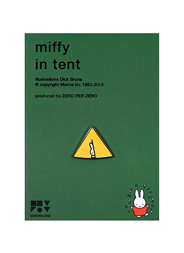 ZPZ miffy ピンバッジ MIFFY IN TENT