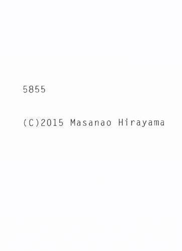 5855 Sticker