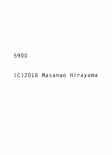 5900 Sticker