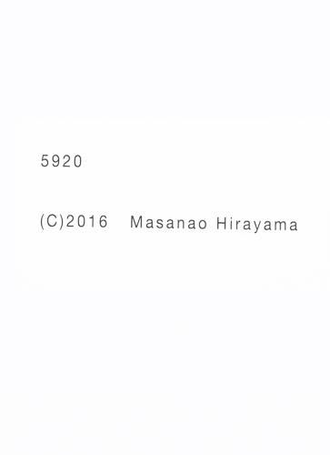 5920 Sticker