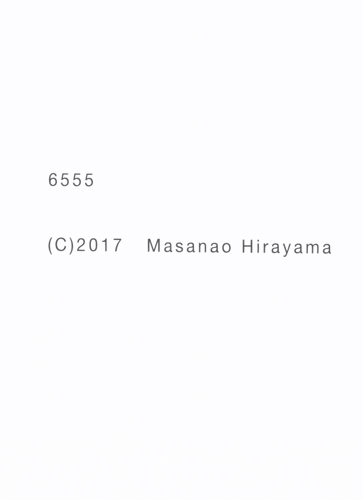 6555 Sticker