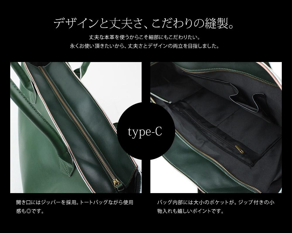 全6カラー展開 本革トートバッグ  [CH1121A-TYPEC]