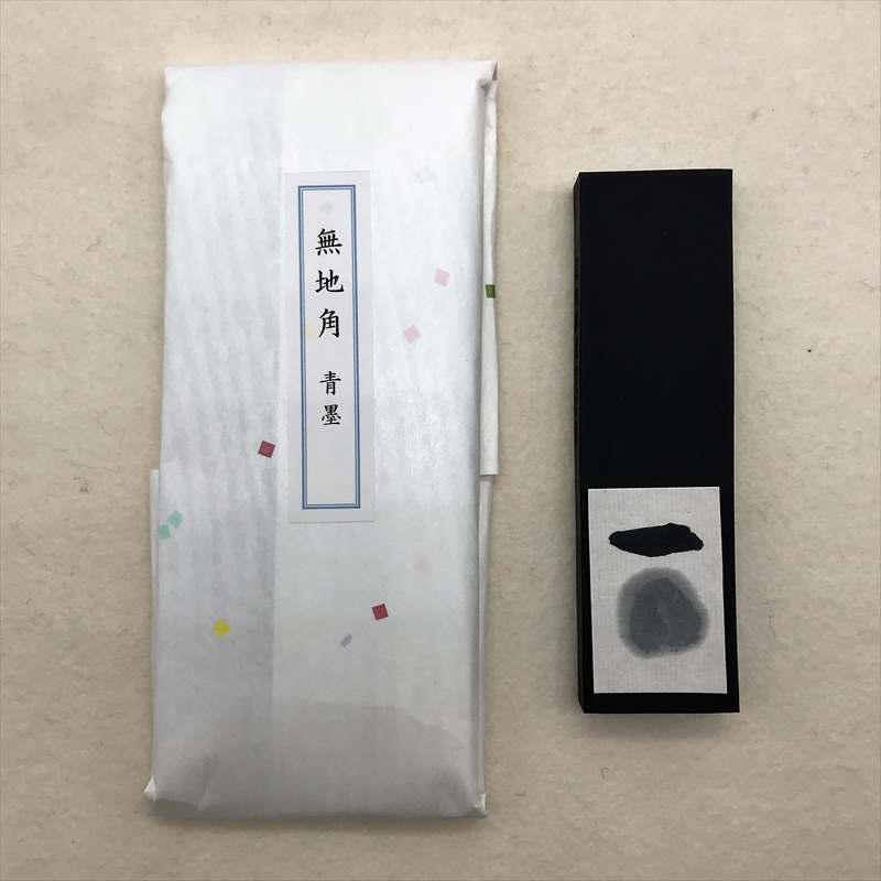 墨)呉竹 無地角 青墨 (5.0丁型)