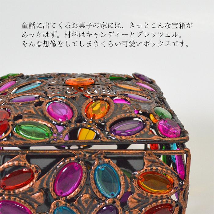 ビーズボックス 大 H1390 高さ8cm アクセサリーケース キャンディーボックス ギフト プレゼント マルチカラー カラフル キラキラ
