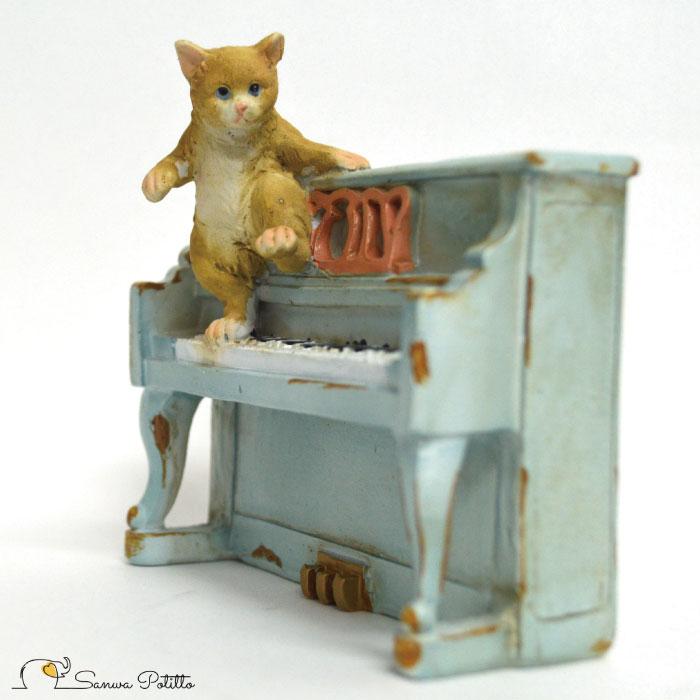 ピアノと猫 EV14151A 茶トラ猫 ねこ ネコ レトロ アンティーク風 置物 オブジェ インテリア プレゼント ギフト かわいい ミニチュア 手のひらサイズ