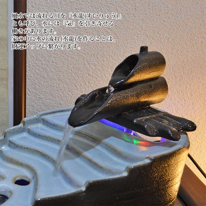 流水のオブジェ 竹よりいずる流れ AB18250 高さ19.5cm 置き物 インテリア 和風 癒し 装飾 自然 風水 湧き水 ライト付き 贈り物 プレゼント ギフト 新築祝い ヒーリング 財運アップ 金運アップ 送料無料
