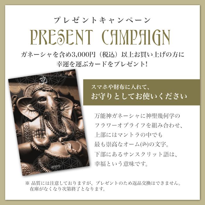 インドの神様 ガネーシャの置物 縁起物 ガネーシャ 置物 ガネーシャ像 夢を叶える象 金運アップ 開運 瞑想 商売繁盛 現世利益 ヒンドゥー教の神様 象の神様 ゾウの神様 ガナパティ 歓喜天 聖天 アンティークゴールド T17110 高さ16cm