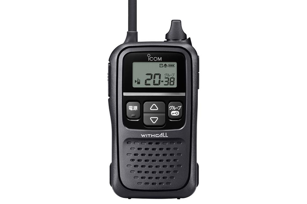 アイコム 特定小電力無線 IC-4110