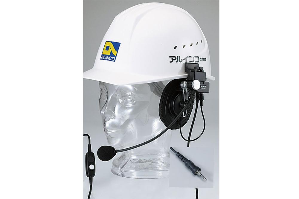 アルインコ ヘルメット用ヘッドセット EME-73A