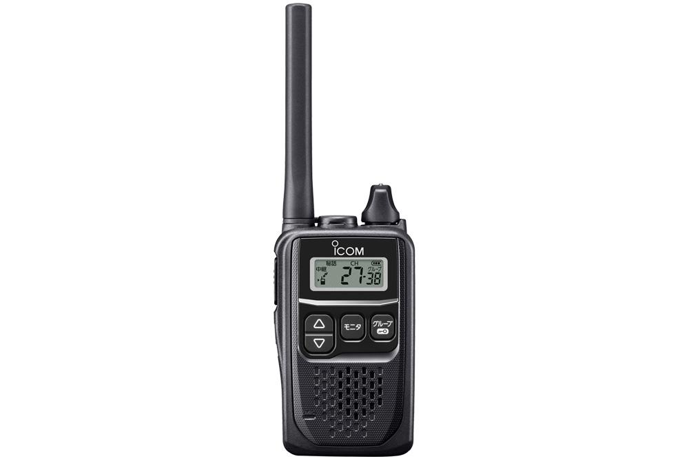 アイコム 特定小電力無線 IC-4400