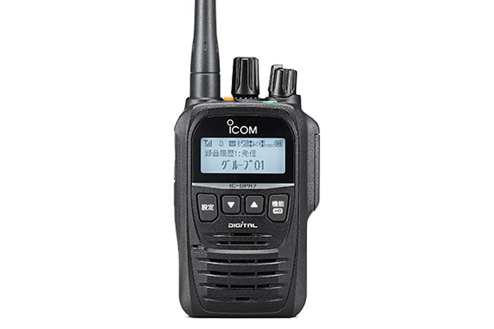 アイコム 業務用簡易無線 IC-DPR7S