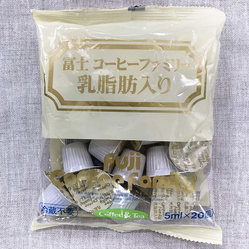 ポーションミルク 冨士コーヒーファミリー(乳脂肪入り)