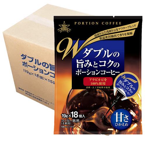 【本州送料無料】【ケース販売】ダブルの旨みとコクのポーションコーヒー(甘さひかえめ)【ポイント3倍】