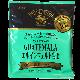 【本州送料無料】福袋 ドリップコーヒー グアテマラ エルインフェルト農園120杯 【ポイント5倍】