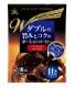 【10%オフ】ダブルの旨みとコクのポーションコーヒー(甘さひかえめ)