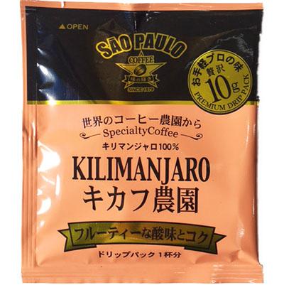 【本州送料無料】福袋 ドリップコーヒー グアテマラ・キリマンジャロ詰合せ 計120杯 【ポイント5倍】