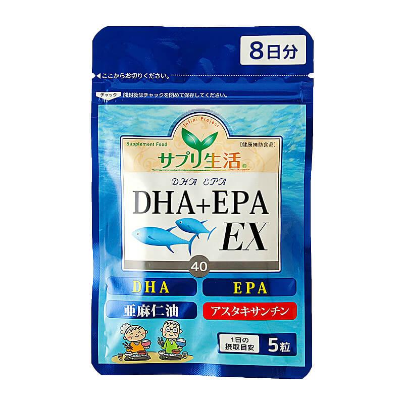 DHA+EPA EX (8日分)