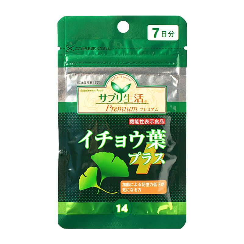 イチョウ葉+【機能性表示食品】 (7日分)