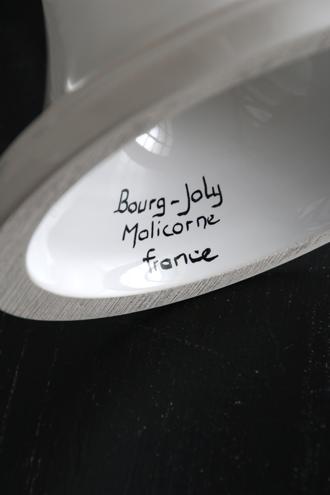 Bourg-Joly Malicorne足つきバスケットMartin Decoupage