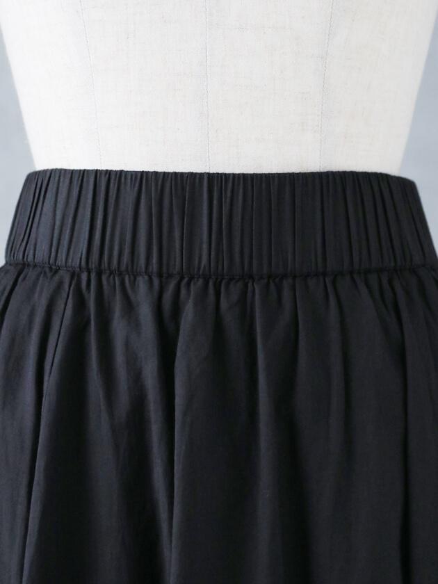 Utiliteリバーシブルスカート
