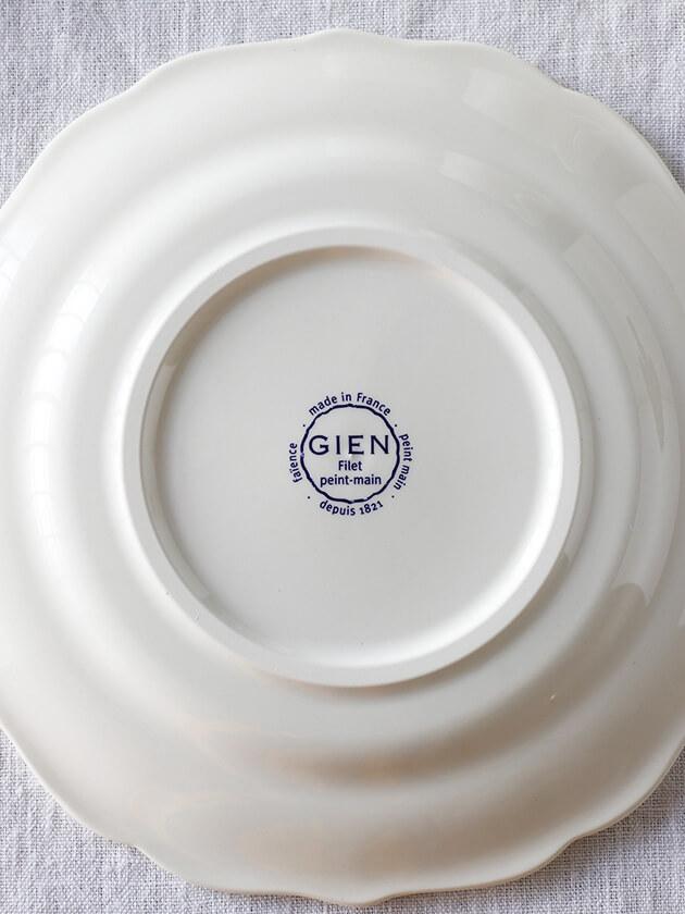 Gienデザートプレート Filet MANGANESE