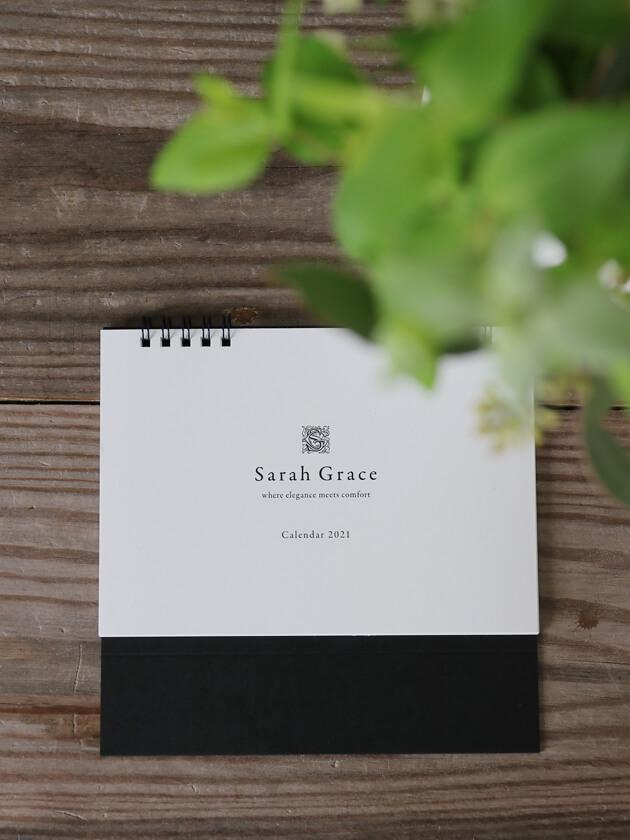 Sarah Graceカレンダー2021