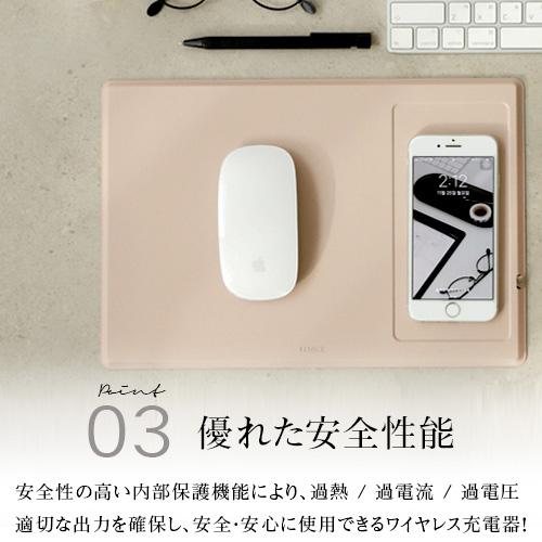 ワイヤレス充電マウスパッド