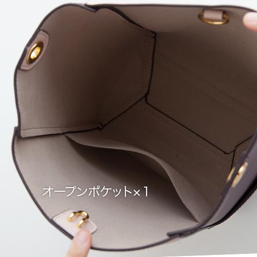 バッグインバッグ付き * 本革バッグ