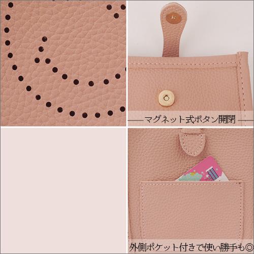 ニコちゃんミニバッグ * 15color