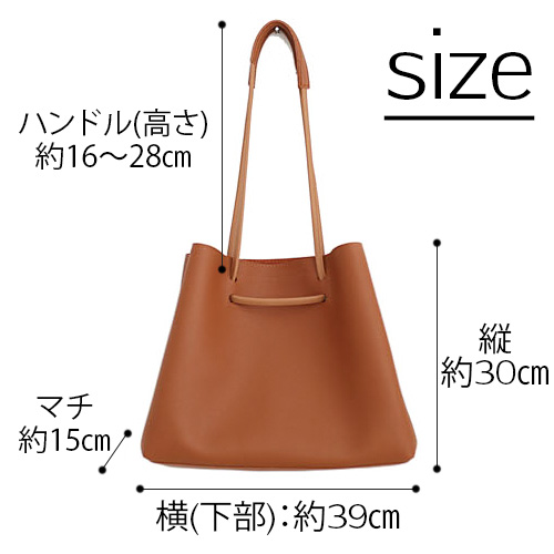 4way トートバッグ * 6color